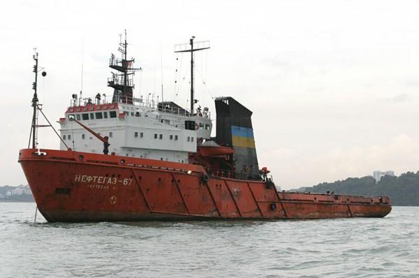 Neftegaz 67 - holownik, który zabrał American Star w jej ostatnią podróż (fot. korabli.qdg.ru)