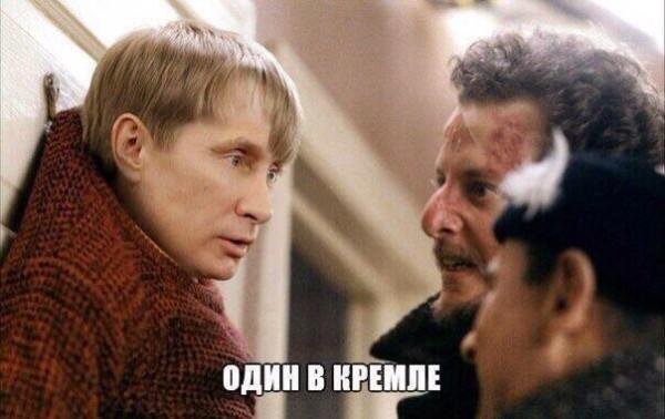 """""""Sam na Kremlu"""" (źródło: Twitter @russian_market)"""
