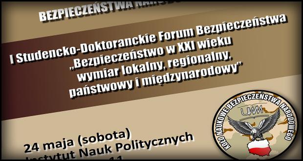 """I Studencko-Doktoranckie Forum Bezpieczeństwa """"Bezpieczeństwo w XXI wieku – wymiar lokalny, regionalny, państwowy i międzynarodowy"""""""