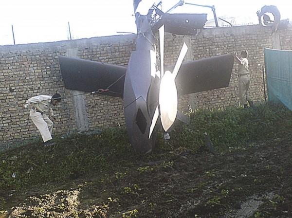 Ogon śmigłowca, który rozbił się podczas akcji
