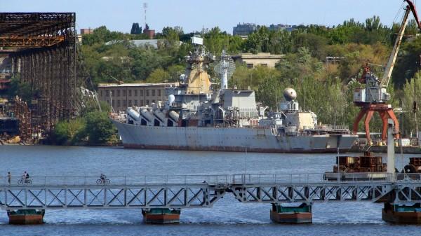 Ukraina w 2008 roku (fot. Caraba Studio)