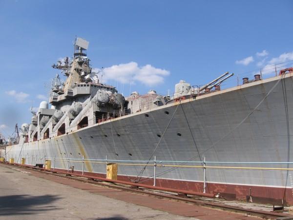 Krążownik rakietowy Ukraina (fot. narod.ru)