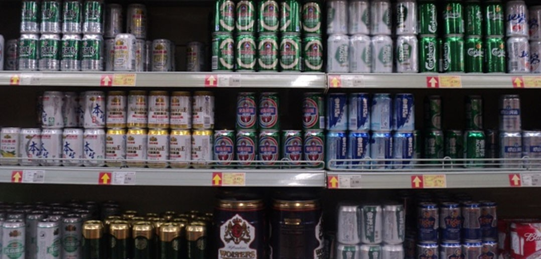 Oferta piwna w jednym z pekińskich supermarketów.