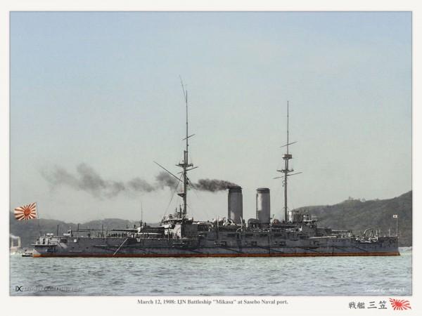 Pancernik Mikasa w 1908 roku
