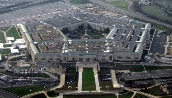 Pentagon współcześnie (fot. David B. Gleason)