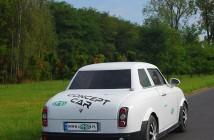 AMZ Kutno Syrenka (fot. facebook.com/pages/Amz-Kutno)