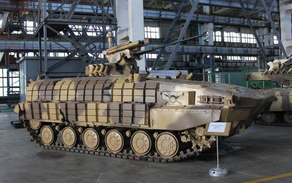 BMP-64 we wcześniejszej konfiguracji