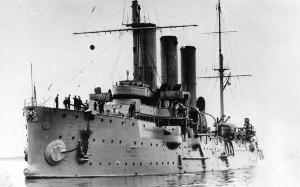 Krążownik pancernopokładowy Aurora