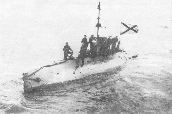 Huso - jeden z okrętów typu Som