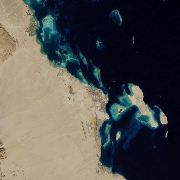 Al-Dżuna w 2014 roku - 28 listopada 2014 (fot. NASA)