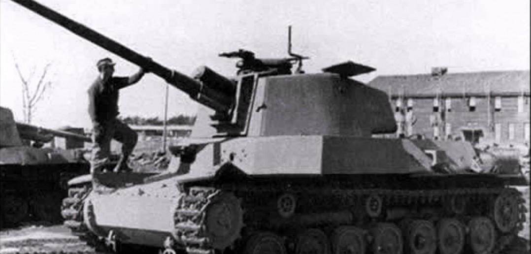 Type 4 Chi-To po przejęciu przez Amerykanów