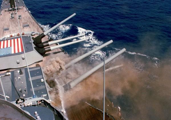 Eksplozja w wieży nr. 2 19 kwietnia 1989 roku