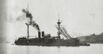 Pancernik Dingyuan