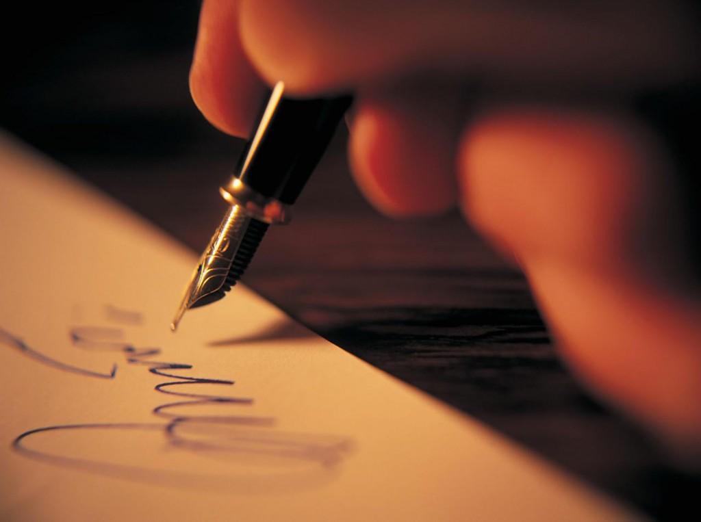 Autorskie prawo majątkowe i autorskie prawa osobiste