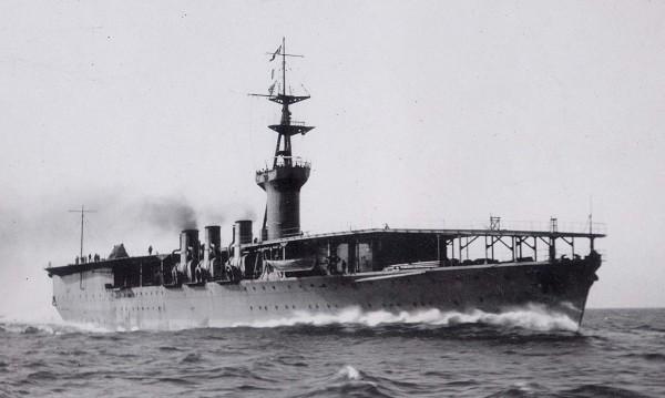 Japoński lotniskowiec Hōshō