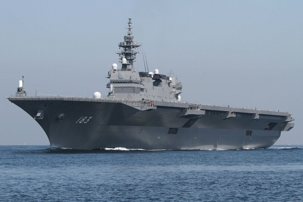 Izumo - japoński niszczyciel śmigłowcowy będący prawie lotniskowcem
