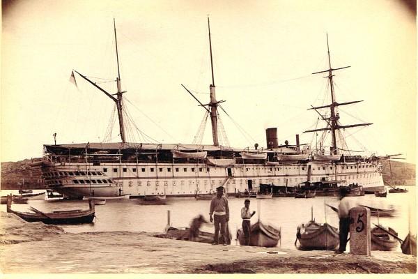HMS Euphrates