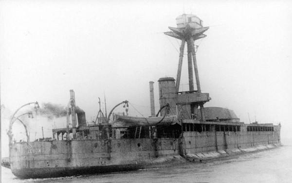 HMS Havelock