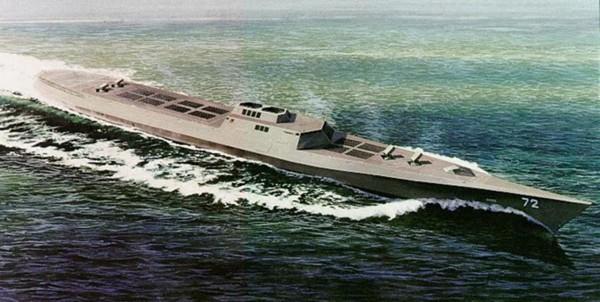 Wizja artystyczna Arsenal Ships