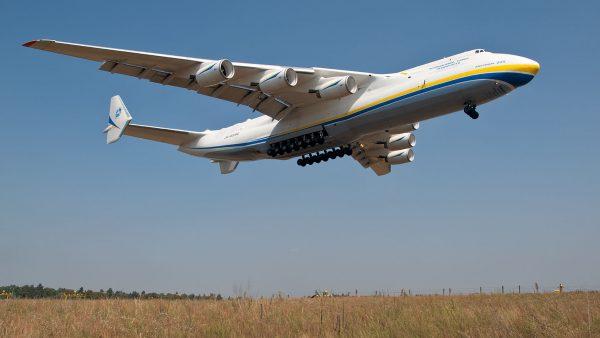 Antonow An-225 Mrija (fot. Vasiliy Koba/Wikimedia Commons)