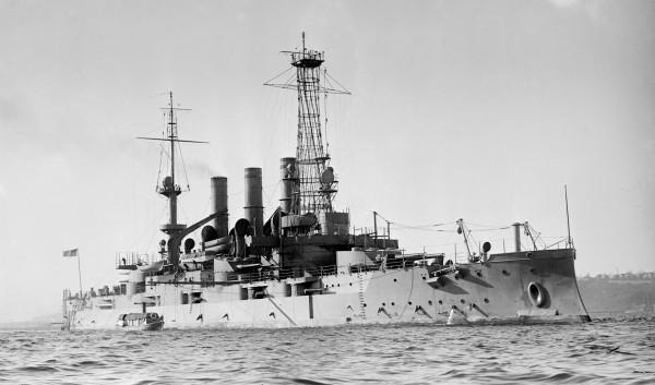 Amerykański pancernik USS New Hampshire. Był to ostatni pre-dreadnought US Navy. Zwodowano go 30 czerwca 1906 roku i wprowadzono do służby w marcu 1908 roku. Zezłomowano go w 1922 roku. Okręt miał 138 m długości i wyporność 16 000 ton. Uzbrojony był w 4 armaty kalibru 305 mm, 8 kalibru 204 mm, 12 kalibru 178 mm i 20 kalibru 76 mm.