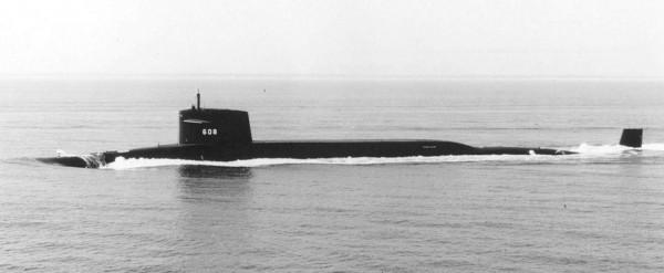 USS Ethan Allen