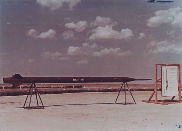 Rakieta MMR-05