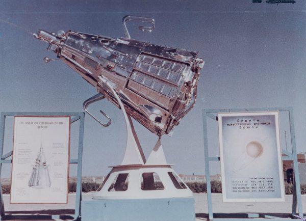 Replika Sputnika 3