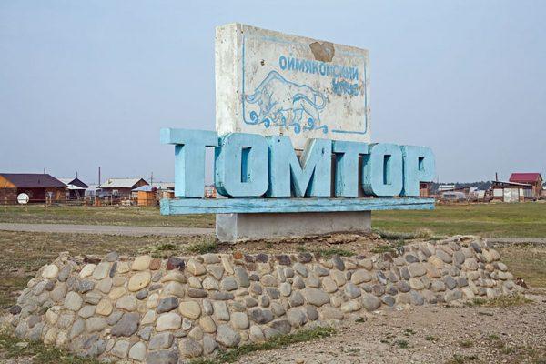 Tomtor (fot. sentstory.ru)