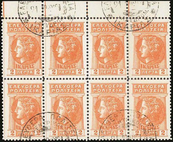 Znaczki pocztowe Wolnego Państwa Ikarii