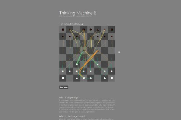 Thinking Machine 6