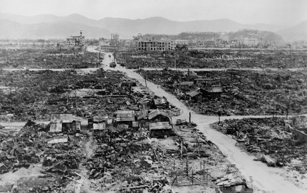 Ruiny Nagasaki