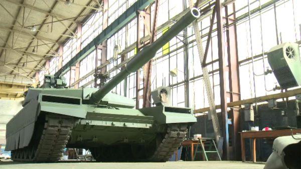 Pierwsze zdjęcie PT-16