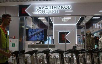 Kałasznikow otworzył sklep na moskiewskim lotnisku