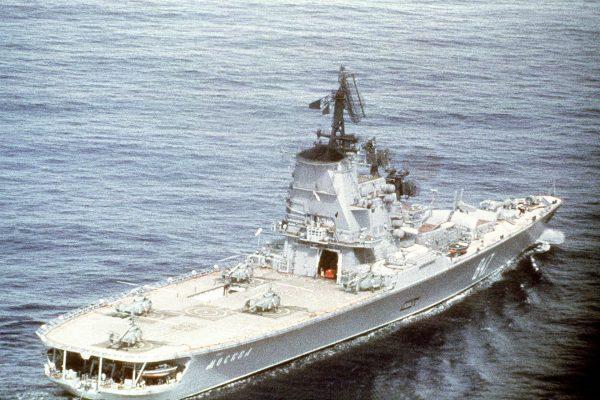 Helikopterowiec Moskwa