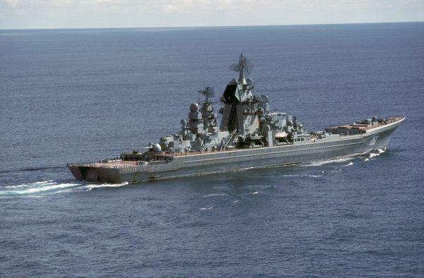 Krążownik Frunze