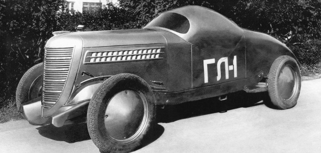 GAZ GL-1 - radziecki rekordzista