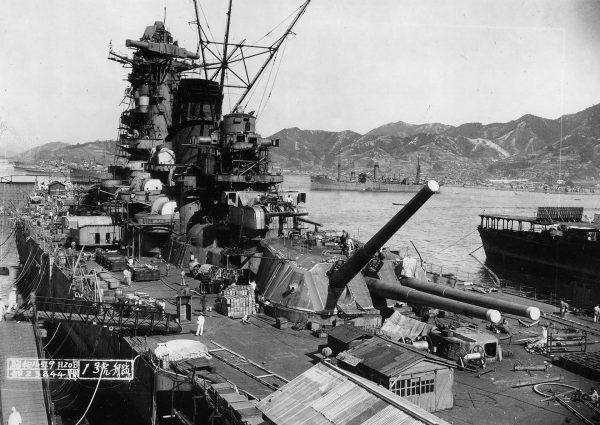 Pancernik Yamato w trakcie prac wykończeniowych