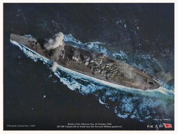 Yamato podczas ataku amerykańskiego lotnictwa - 26 października 1944 roku