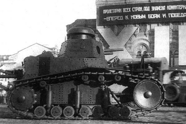 MS-1 (T-18)