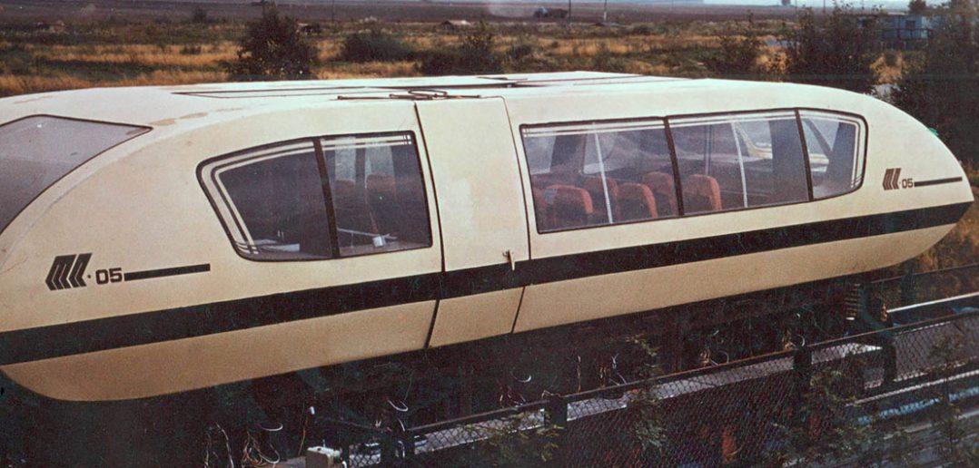 Zapomniany radziecki maglev - TP-05