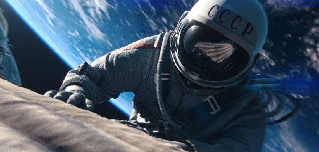 The Space Walker