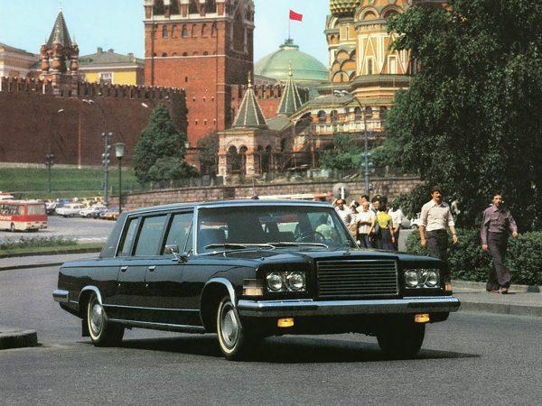 ZiŁ-41047