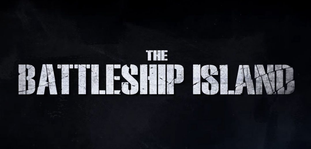 The Battleship Island - trailer