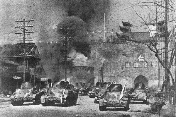 Tankietki Type 94 Te-Ke w Chinach