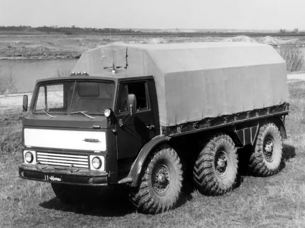 ZiŁ-132R