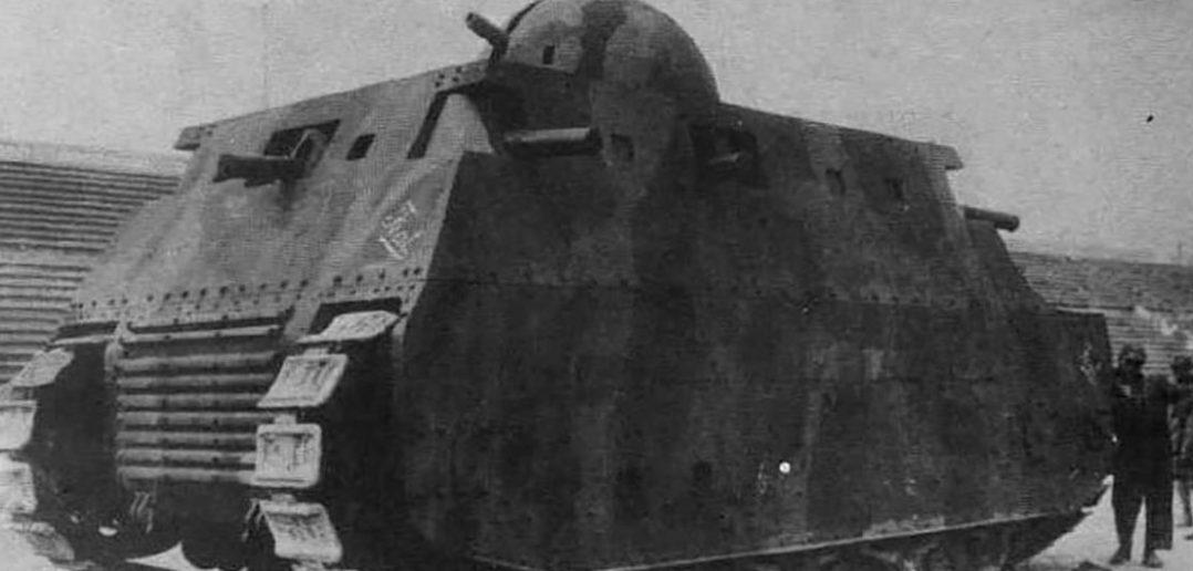 Fiat 2000 - pierwszy włoski czołg