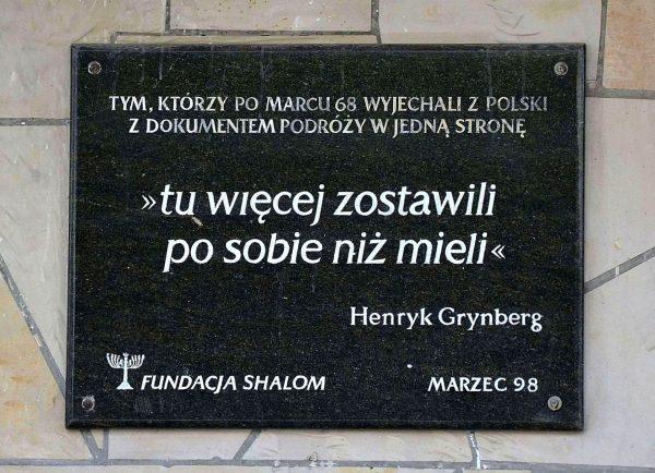 Tablica na budynku dworca Warszawa Gdańska upamiętniająca osoby zmuszone do opuszczenia Polski po marcu 1968 (fot. Adrian Grycuk)