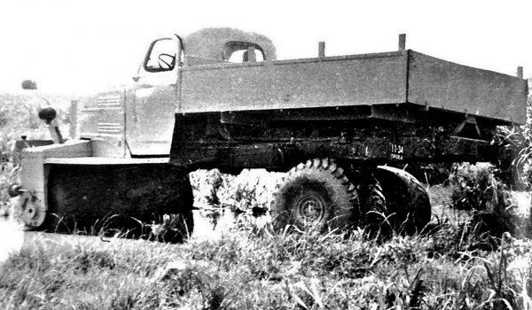 ZiŁ-132S