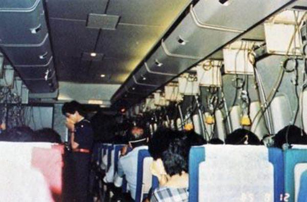 Zdjęcie wykonane na pokładzie samolotu przed katastrofą